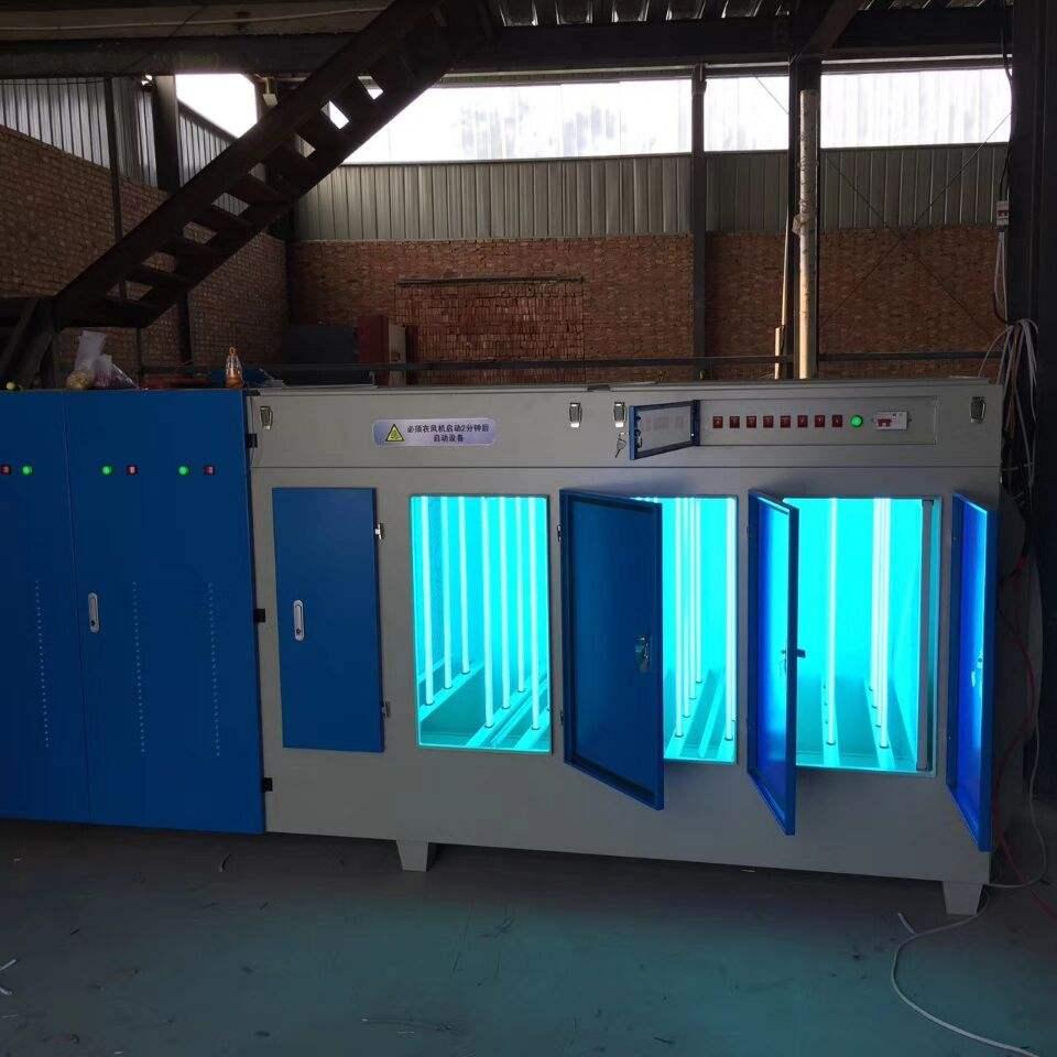 UV光氧废气治理设备
